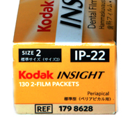 KODAK, Dental Doppelfilm, IP22, 3,1x4,1cm, 130Stck., Speed E/F