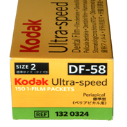 KODAK, Dental Einzelfilm, DF58, 3,1x4,1cm, 150Stck., Speed D